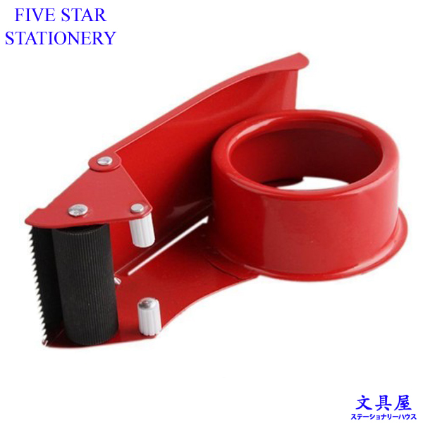 opp-metal-tape-dispenser2