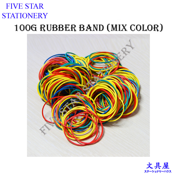 Rubber Band (Mix Colour) 100gm