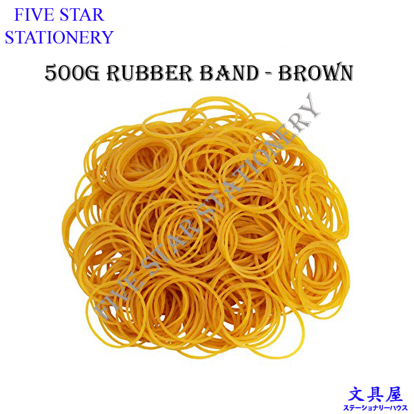 Rubber Band (Brown) 500 gm