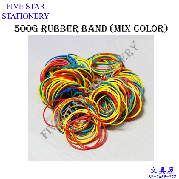 Rubber Band (Mix Color) 500 gm