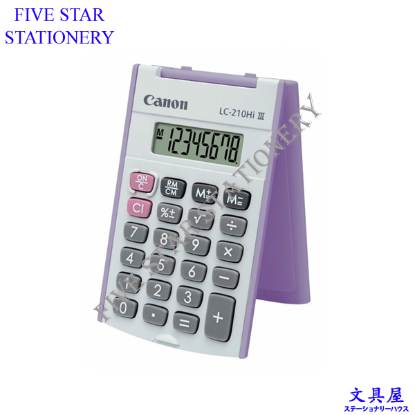 Canon LS-210Hi III Pocket Calculator