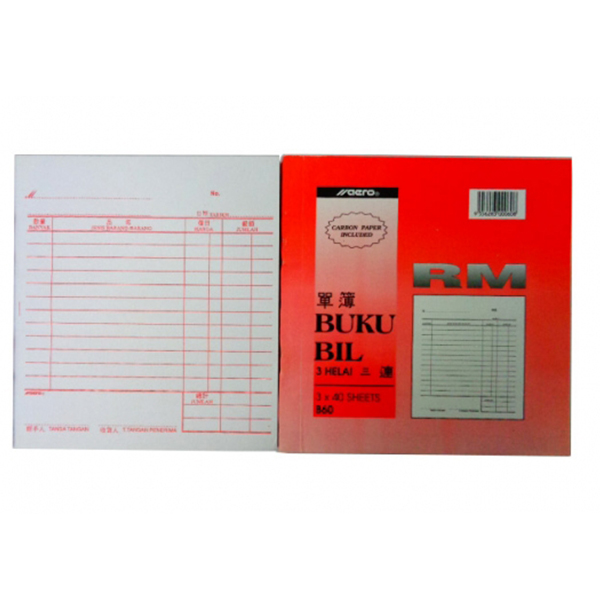 Aero B60 3 Ply Bill Book 7x7 3x40 Sheets