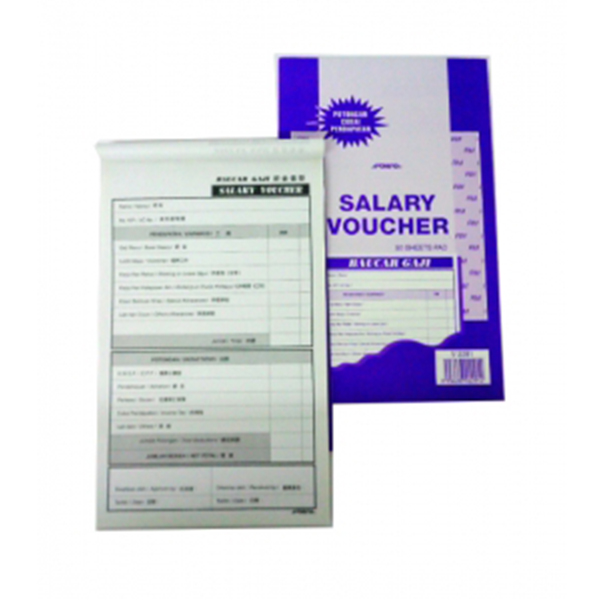 Aero V2291 Salary Voucher 50 Sheets Pad