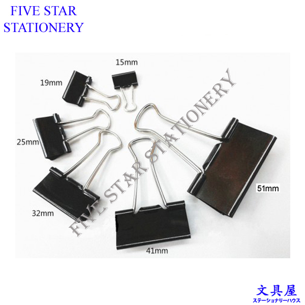 15mm Binder Clip (Box of 12pcs)