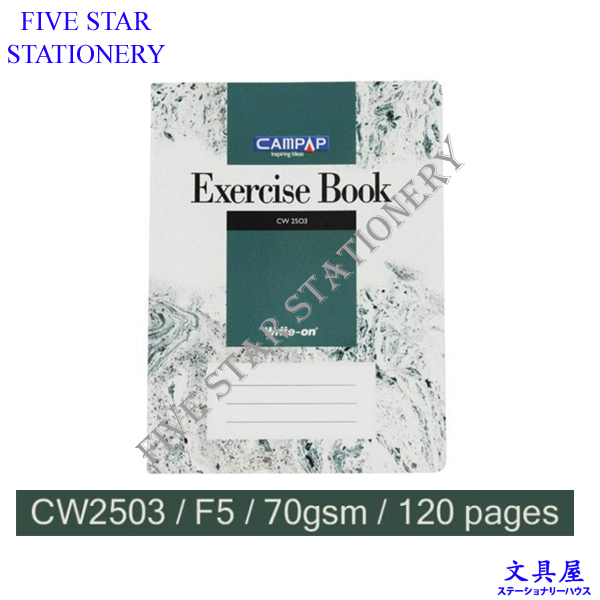 CAMPAP CW2503 Exercise Book 120pg Single Line