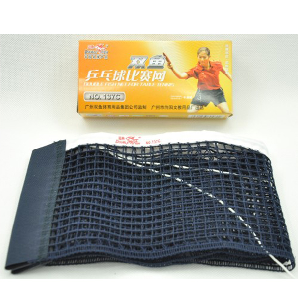 Double Fish 137C Table Tennis Net