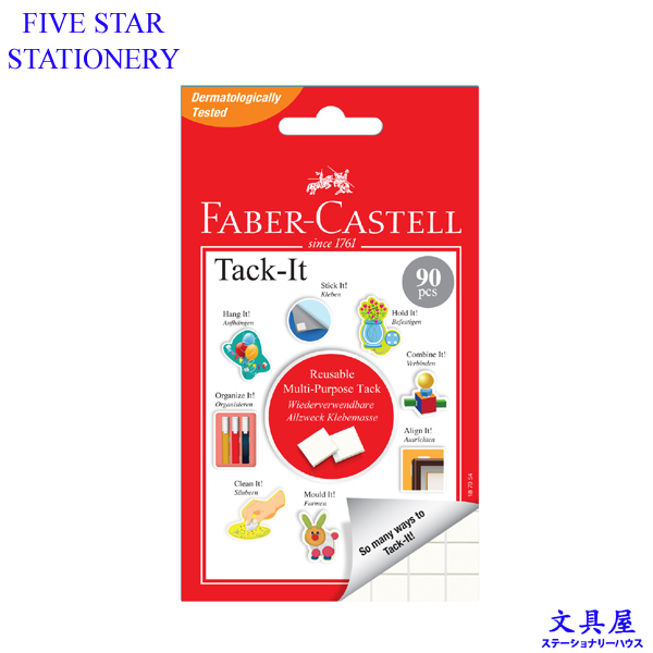 Faber Castell Tack It 50gms