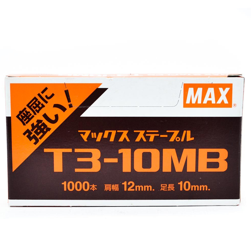 Max T3-10MB Staples