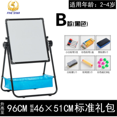 B4550 Notice Board Display Menu Board(steel stand)