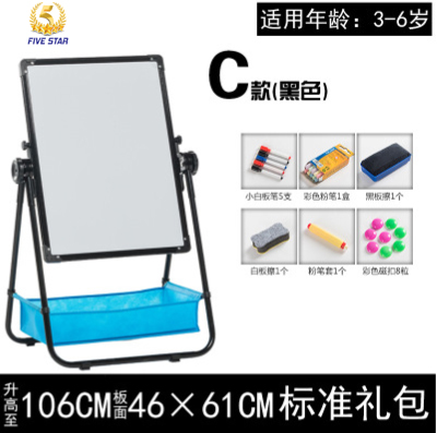 C4560 Notice Board Display Menu Board(steel stand)