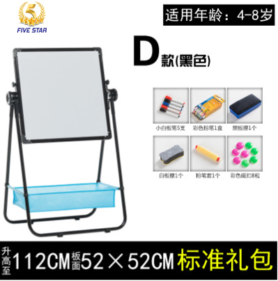 D5560 Notice Board Display Menu Board(steel stand)
