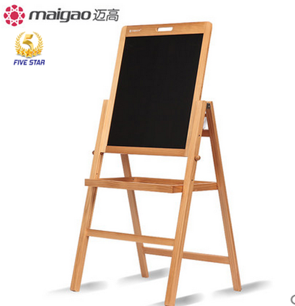 Maigao MG-54125 Board Menu Display Children Board