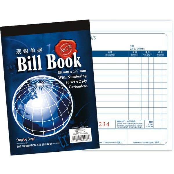 SBS 0001 3x5 NCR Bill Book 30set x 2ply