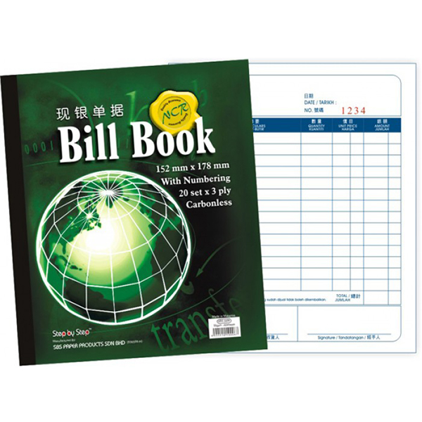 SBS 0006 6x7 Bill Book 20set x 3ply