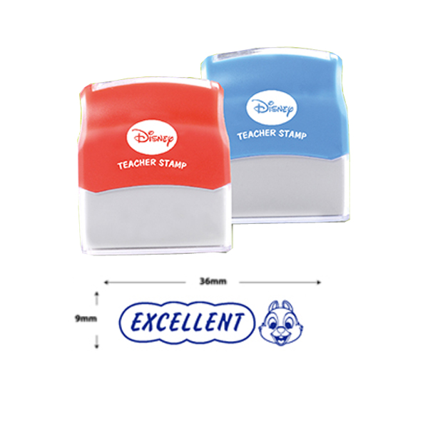 AE Teacher Stamp - Excellent Blue