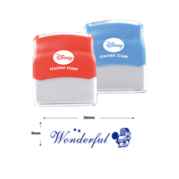 AE Teacher Stamp - Wonderful (Blue)