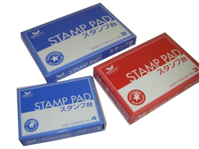 Unicorn No.2 Stamp Pad